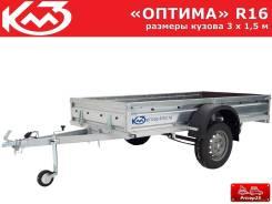 "Прицеп ""Оптима"" Off-Road кузов 3х1,5 м (без тента)"