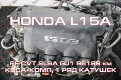 Двигатель Honda L15A Контрактный | Установка, Гарантия