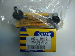 Стойка заднего стабилизатора Qsten A03SL-10110 Honda Accord CL7 03-