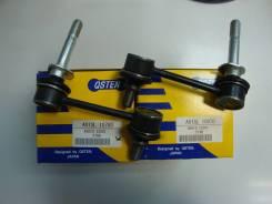 Стойка стабилизатора передняя Qsten A01SL-10780 Chaser, Cresta, Altezza