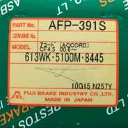 Колодки тормозные дисковые передние FBL AFP-391S комплект