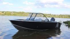 Моторная лодка Триера 420