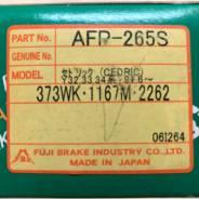 Колодки тормозные дисковые задние FBL AFP-265S комплект