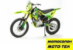 Мотоцикл Кросс XR250 LITE (2021 г.) зеленый, оф.дилер МОТО-ТЕХ ,Томск, 2021