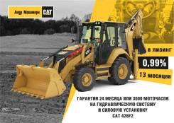 Caterpillar 426F2, 2021