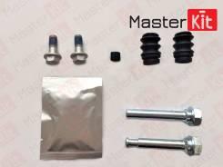 Ремкомплект направляющих суппорта Master KiT 77A1125
