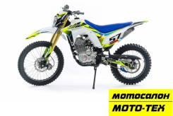 Мотоцикл MotoLand Кросс FC250 (172FMM), оф.дилер МОТО-ТЕХ, Томск, 2021