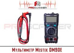 Мультиметр цифровой Mestek DM90E с ЖК-подсветкой