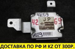 Блок управления акпп Nissan Teana VQ23DE (OEM 310367W30B) T4269