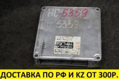 Блок управления двигателем Daihatsu Charade G200S HC-E T5359