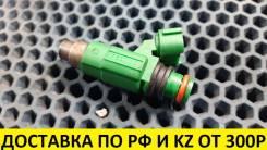 Форсунка топливная Mazda INP-783 FSJ213250 Green