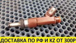 Форсунка топливная Toyota Vitz NSP130 1NRFE контрактная
