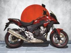 Honda CB, 2014