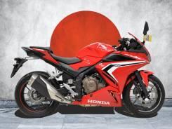 Honda CBR 400R, 2020