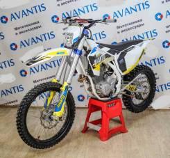Avantis Enduro 250 (172 FMM Design HS), 2021
