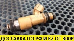 Форсунка топливная Subaru EJ203/EJ253/EJ252/EJ255 [16611AA680]