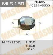 """Гайки """"Masuma"""" OEM 40224-V5500 (упак. 20 шт) Nissan Subaru"""