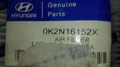 0K2N16152X KIA Hyundai фильтр салонный
