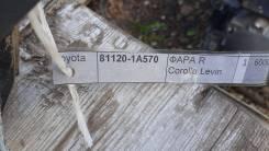 Фара основная Toyota Corolla [81120-1A570]