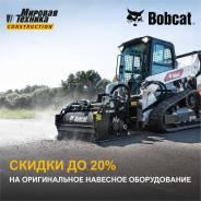 Bobcat Оригинальное навесное оборудование в Армавире