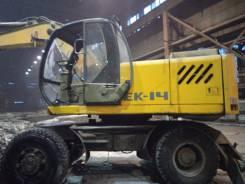 Твэкс ЕК-14-90, 2004