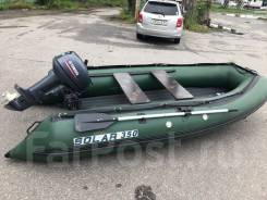 Лодка пвх надувная Solar 350+Yamaha 15
