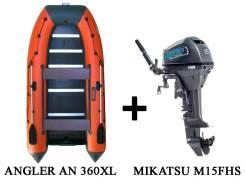 Лодка ПВХ Angler AN 360XL + 2х-тактный лодочный мотор Mikatsu M15FHS