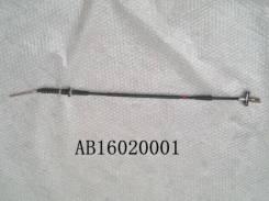 Трос сцепления Hafei Brio AB16020001