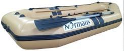 Гребная лодка Стрелка 300 Полиуретановая