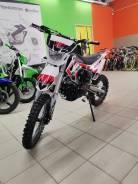 BSE EX 125E