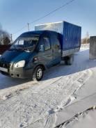 ГАЗ 330232, 2008