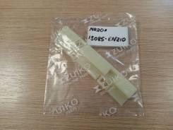 Планка направляющая цепи ГРМ верхняя Nissan MR18#, MR20#, Zuiko