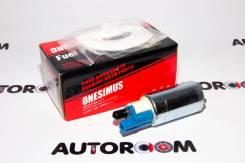 Топливный насос Onesimus LF17-13-350Z