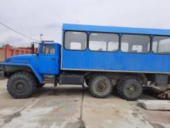 Урал 3255, 2002