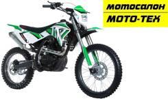 Мотоцикл IRBIS TTR 250R GREEN, оф.дилер МОТО-ТЕХ, Томск