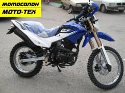Мотоцикл IRBIS TTR 250R BLUE, оф.дилер МОТО-ТЕХ, Томск