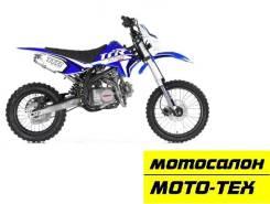 Мотоцикл IRBIS TTR 125R BLUE, оф.дилер МОТО-ТЕХ, Томск