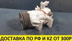 Контрактный компрессор кондиционера Toyota Vitz SCP90 2SZFE