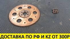 Контрактный маховик Toyota Yaris/Ractis/Vitz/Belta 2SZFE/1KRFE