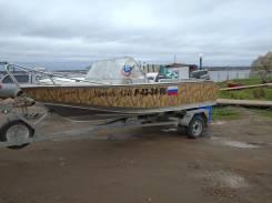 Лодка Урал 475