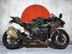 Kawasaki Ninja H2, 2015