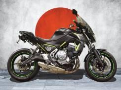 Kawasaki Z 650, 2017