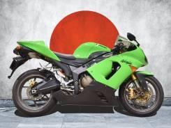 Kawasaki Ninja ZX-6R, 2006