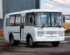 ПАЗ 320530-22, 2021