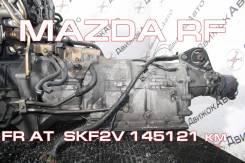 АКПП Mazda RF (дизель) Контрактная   Установка, Гарантия