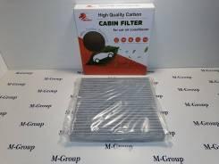 Фильтр салонный Угольный Антибактериальный BRC-0401HC AC808 Bronco