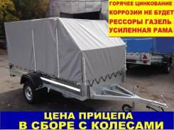 Прицеп Оцинкованный 3520х1500x290 для перевозки Снегохода с тентом