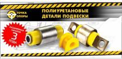 Сайлентблок полиуретановый задней подвески, тяги Панара, крепление к кузову Tochka opory 1063262