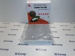 Фильтр салонный Угольный Антибактериальный BRC-0708HC AC933 Bronco