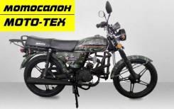 Мопед RACER RC50-K TROPHY + ЦПГ110 см3, оф.дилер МОТО-ТЕХ, Томск, 2021
